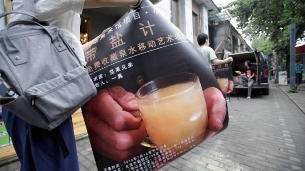China Reuters